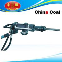 Buy cheap Hydraulic Rock Drill product