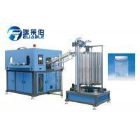 Buy cheap Food Square Plastic Bottle Blow Molding Machine Servo Control System from wholesalers