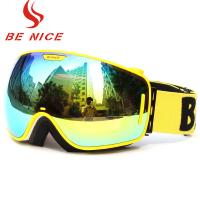 Buy cheap Three Layer Sponge mirrored snowboard goggles PC Lens For Skiing Climbing from wholesalers