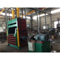 Buy cheap Waste Paper Baler Machine Y82 - 200Q Vertical Balers For Press / Pack Loose Materials from wholesalers
