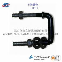 Buy cheap U bolts from wholesalers
