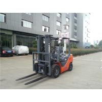 Buy cheap 4.5m Triple Mast 2.5 Ton Diesel Forklift Truck With Side Shift Railway Station Applied product