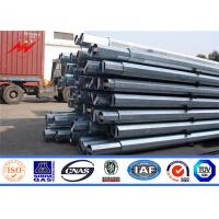 Buy cheap 30ft to 80ft Height steel structure transmission and utility poles For Power Distribution from wholesalers