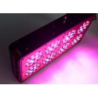 Buy cheap 350W Power Hydroponic LED Grow Light Full Spectrum For Medical Plants product