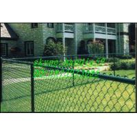 Buy cheap Chain Link Fencing Materials/ chain link fence cost/installing chain link fence from wholesalers