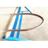 Buy cheap Bright Annealing Welded SS U Tube For Thermal Power Generation TP304 / TP316L from wholesalers
