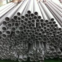TP316/316H ASME SA376 Seamless Stainless Steel Pipe