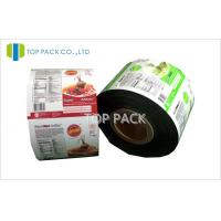 Buy cheap Automatic Food Packaging Film Plastic Film Roll Heat Sealable from wholesalers