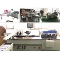 Buy cheap Automatic coil inserting machine PBW580 for print house make notebook from wholesalers