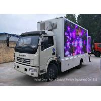 Buy cheap Outdoor DFAC Mobile LED Billboard Truck For Promotion Advertising , Road Show from wholesalers