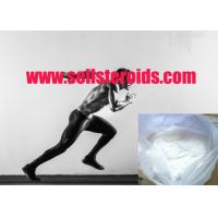 Buy cheap Acadesine USP Standard SARMS White Powder Aicar 2627-69-2 For Health Care from wholesalers