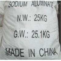 Buy cheap Max200ppm Sodium Aluminate Sodium Mataaluminate For Concrete Engineering from wholesalers