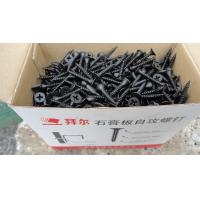 Buy cheap Sharp Drywall screw 3.5x25mm for Gypsum board with ISO,ASTM,SONCAP from wholesalers