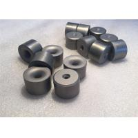 Buy cheap Cemented Tungsten Carbide Pellets , Tungsten Carbide Metal Unground Surface from wholesalers