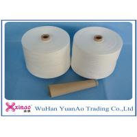 China Industrial Spun Polyester Thread High Tenacity Heavy Duty Polyester Yarn 40/2 40/3 42/2 and 45/2 on sale