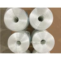 Buy cheap E - Glass Chopped Strand Fibreglass , Strand Glass Fibre Stiffness 130 mm from wholesalers