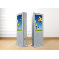 Buy cheap Big Screen Monitors Stretched LCD Display Signs 10 Bits Explosion - Proof product