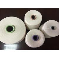 Buy cheap Recycled NE40 Carded Cotton Polyester Yarn For Weaving Garments Textiles from wholesalers