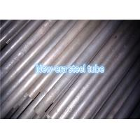Buy cheap Cold Formed Precision Seamless Steel Tube GOST8733 / GOST8734 Russian Standard Structural from wholesalers