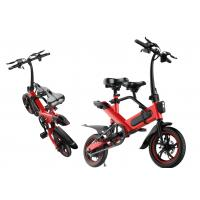 China Lightweight Fold Up Electric Bike , Collapsible Electric Bike Max Speed 25kM / H on sale