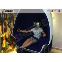 Buy cheap No Need To Install 2 Motion Egg Seats 9D VR Cinema Virtual Reality from wholesalers
