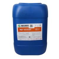 Buy cheap Low Foam Industrial Chemical Cleaning / Silicon Slice Detergent 1.01-1.25 product