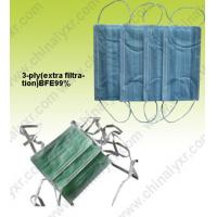 Buy cheap 3 Ply Face Mask with Earloop from wholesalers