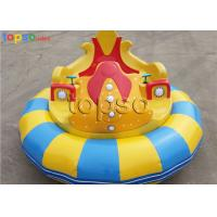 Buy cheap Inflatable UFO Electric Bumper Cars / Kids Bumper Cars  2 Riders Remote Control product