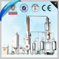 Buy cheap Low price 5 tons per day waste tire,plastic pyrolysis oil distillation plant to diesel from wholesalers