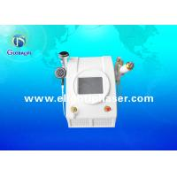 Buy cheap Portable Tripolar RF Vacuum Slimming Machine , Non Surgical Liposuction Machine from wholesalers