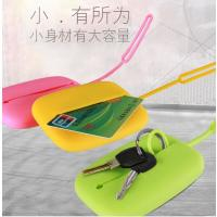 Buy cheap High Quality Candy Color Silicone Wallet For Keys And Card Holder Wrap On The Shouldbag , Size 10*7CM from wholesalers