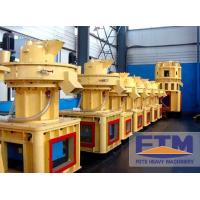 Buy cheap New Type Advanced Biomass Pellet Mill for Hot Sale from wholesalers