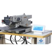 Buy cheap Toy Sewing Machine Accessories , Automatic Sewing Machine Replacement Parts Fixture from wholesalers