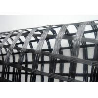 Buy cheap Warp knitting polyestergeogrid  for road construction from wholesalers