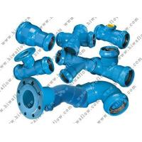 Buy cheap Ductile iron fittings for PVC Pipes from wholesalers