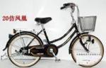 Buy cheap Senxiang Bike,Bicycle,Cycle,City Bike,SXC 001 20 Phenix from wholesalers