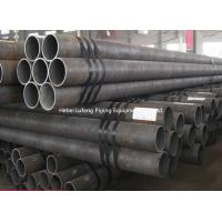 Buy cheap lsaw steel line pipes for oil and gas industry from wholesalers