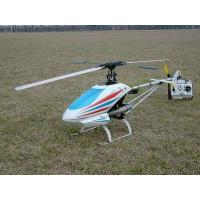 Buy cheap Gas Powered helicopter from wholesalers