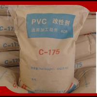 Buy cheap Factory Price Foam regulator ACR resin for PVC from wholesalers