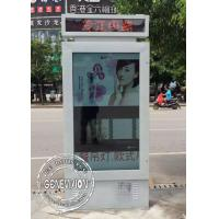 Buy cheap Electric Double Screen Outdoor Digital Signage Displays With Led Captions from wholesalers