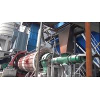Buy cheap Natural Gypsum Powder Production Line Equipment from wholesalers