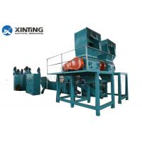 Buy cheap Plastic PET Bottle Recycling Machine Mateial SS304 300-3000kg/hr Capacity from wholesalers