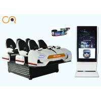 Buy cheap Electric 110-240V System 9D VR Chair Family 6 Seats Virtual Reality equipment 12d Cinema from wholesalers
