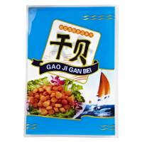 Buy cheap Dry Food Packaging Bags Pouches Tasteless Leakage Proof For Dried Scallop from wholesalers