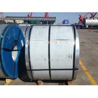 Buy cheap SAE1006 SAE1008 Cold Rolled Mild Steel Coil Low Carbon Steel Sheets from wholesalers