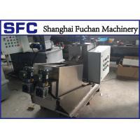 Dewatering Screw Press Sludge Treatment Equipment For Solid Liquid Separation