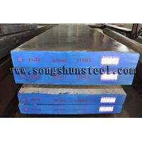 Buy cheap DIN 1.2379 alloy steel plate bulk supply from wholesalers