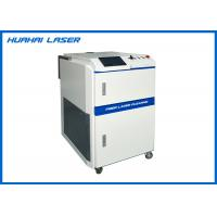 Buy cheap High Reliability Laser Oxide Removal Machine Durable High Speed Cleaning from wholesalers