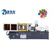 Buy cheap 33 Kw Pet Bottle Cap Making Machine , 200 Ton Injection Molding Machine from wholesalers