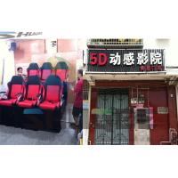 Buy cheap Dynamic Cinema Seat , 6DOF Platform Motion Theater Chair With Push Back , Electric Shock product